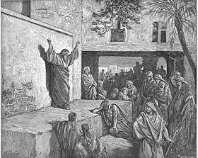 139.Micah_Exhorts_the_Israelites_to_Repent
